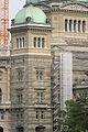Bundeshaus während Renovation, Mai 2006 (5).jpg