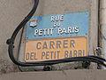Céret, Street Sign, Rue du Petit Paris.JPG