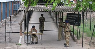 Central Industrial Security Force - CISF Security Check Point