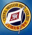 CMB logo taken in 1998 (3).jpg