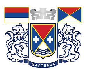 Žagubica - Image: COA Žagubica