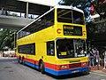 CTB 185 - Flickr - megabus13601.jpg