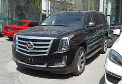 Cadillac Escalade IV 02 China 2015-04-14.jpg