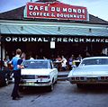 Cafe du Monde French Quarter New Orleans- Dave Wigg....Jill Wigg & Barbara at the table - April 1973.jpg