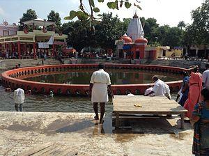 Naimisaranya - Image: Cakratirtham
