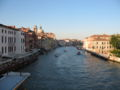 Canal Grande Venezia.JPG