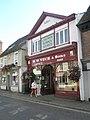 Carpet shop in the High Street - geograph.org.uk - 1482937.jpg