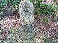 Carved Statue at Rosehaugh Estate - geograph.org.uk - 1561026.jpg