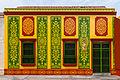 Casa Colonial del Centro Historico de Maracaibo.jpg