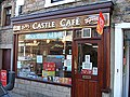 Castle Cafe, Barnard Castle - geograph.org.uk - 619381.jpg