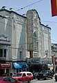 Castro Theater San Francisc.jpg