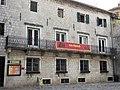 Cats Museum Cattaro (Kotor).jpg