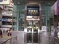 Causeway Bay MTR lift.JPG