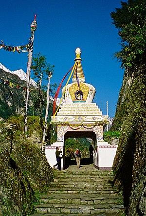 Chame, Nepal - Image: Chame, Nepal