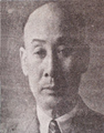 Chang Kun-sang 01.png
