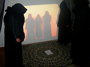 English: A chaos magic ritual that uses videoc...