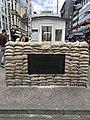 Cheickpoint Charlie 01.jpg