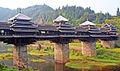 Chengyang Yongji Bridge IMG 1367.jpg