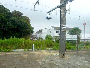 Asahi Station (Chiba) - Asahi station platform, 2014.