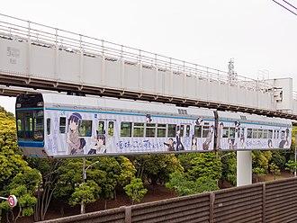 Oreimo - Oreimo train of Chiba Urban Monorail