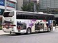 Chibakotsu C-405 rear.jpg