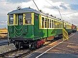 "1922 vintage Chicago Rapid Transit Company ""L"" cars"