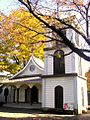 Chikaramachi Church (Nagoya, Japan).jpg