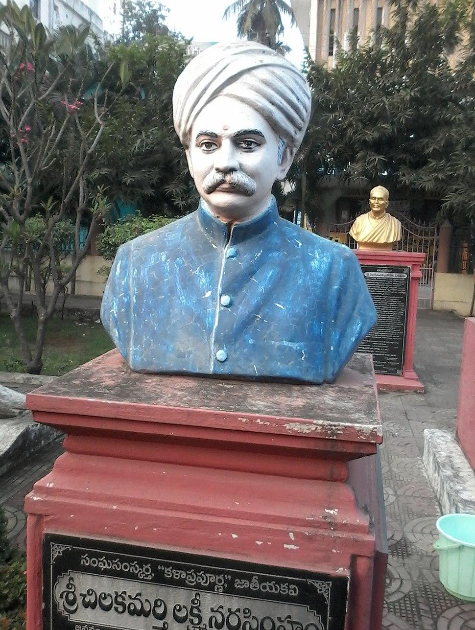Chilakamarthi laxminarasimham