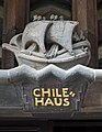 Chilehaus (Hamburg-Altstadt).Eingang Burchardstraße 13.Detail.2.29133.ajb.jpg