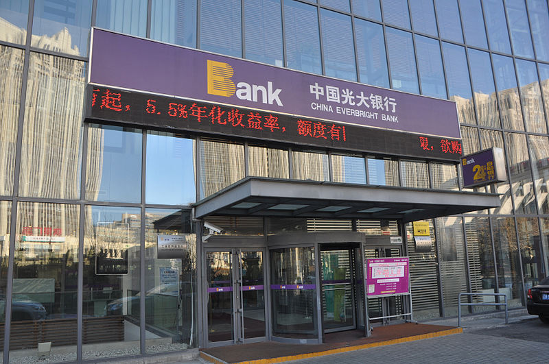bank profile china bank Agricultural bank of china(us) the predecessor of the bank is agricultural cooperative bank, established in 1951.