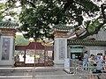 China IMG 2728 (28665201214).jpg