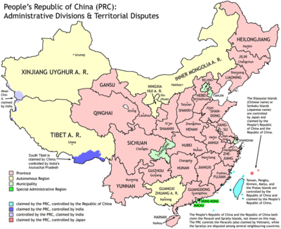 Map depicting territorial disputes between the PRC and neighbouring states. For a larger map, see here. China administrative.png