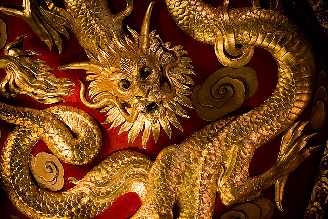 File:ChineseRoomPitt ceilingDragon.jpg - Wikimedia Commons - photo#33