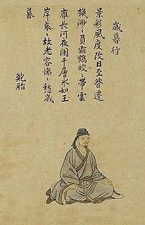 Bao Zhao