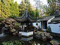 Chinesischer Garten RUB.jpg