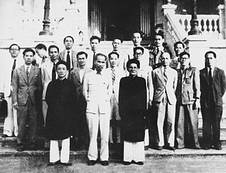 North Vietnam - The North Vietnamese government in 1945