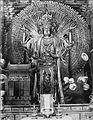 Chongshan Temple, Taiyuan.jpg
