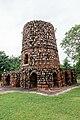 Chor Minar ii.jpg