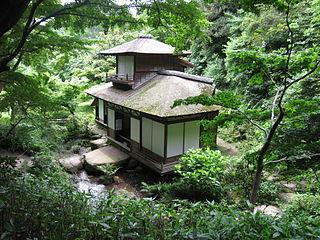 Choushuukaku.JPG