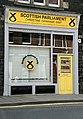 Christine Grahame's office in Galashiels - geograph.org.uk - 900522.jpg