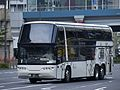 Chuo Kotsu Bus Skyliner Welcome Liner.jpg