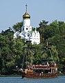 Church of St. Nicholas - Taras Shevechenko Park - Dnipropetrovsk - Ukraine - 01 (44137028971).jpg