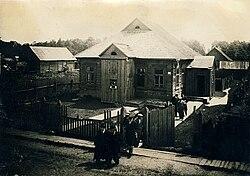Cielachanskaja synagoga. Целяханская сынагога (1932).jpg