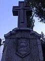 Cimitirul ostaşilor români şi germani (1916-1919) - element intrare.JPG