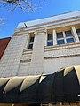 Citizens Bank and Trust Company Building, Waynesville, NC (39750585433).jpg