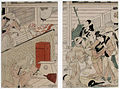 Cleaning of a Yoshiwara house for New Year's festivities (5759527582).jpg