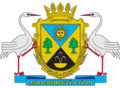 Coat of Arms Dunaivtsi Raion.png
