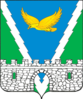 Coat of Arms of Apsheronsk (2012).png