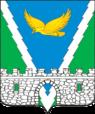Coat of Arms of Apsheronsk (2012).png