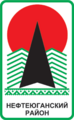 Coat of Arms of Nefteyugansk rayon (Khanty-Mansia).png